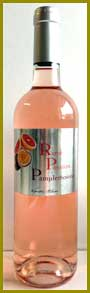 rose-passion-pamplemousse-small